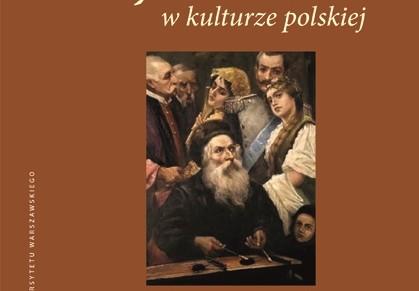 Cymbaliści w kulturze polskiej