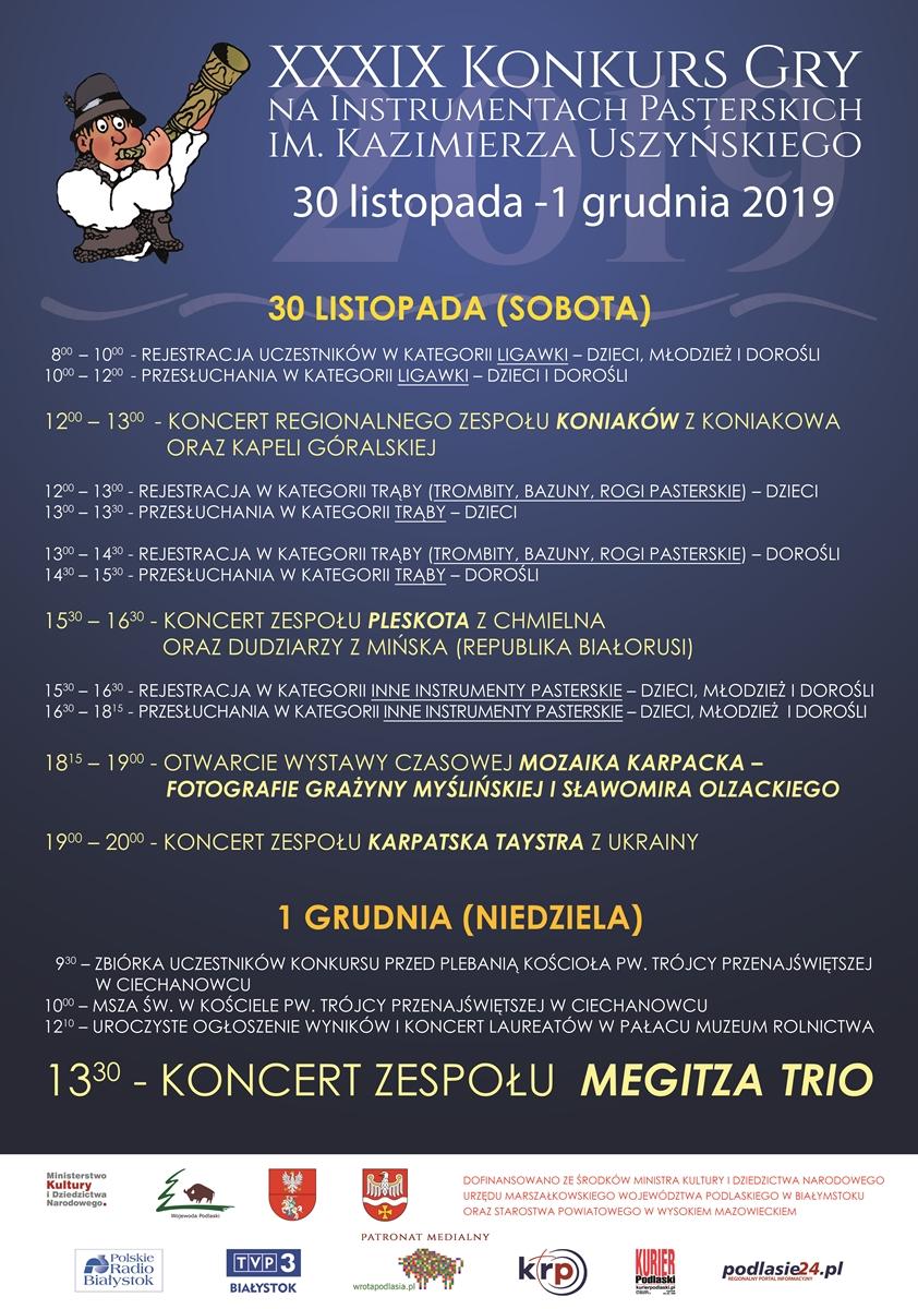 XXIX Konkurs Gry na Instrumentach Pasterskich im. Kazimierza Uszyńskiego