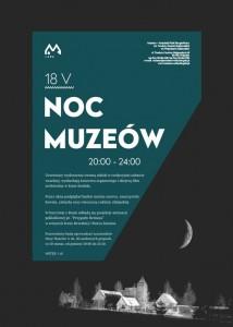 Noc Muzeów we Wdzydzach