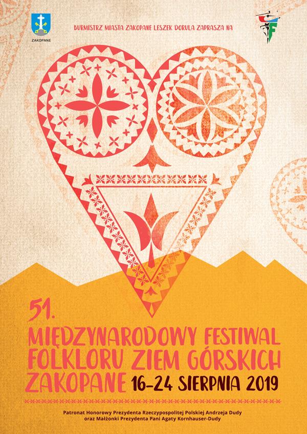 festiwal_plakat-51MFFZG_min
