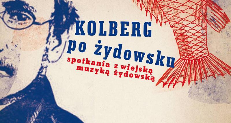 kolberg-po-zydowsku-zabawa-taneczna