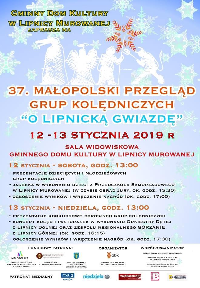 """37. Małopolski Przegląd Grup Kolędniczych """"O Lipnicką Gwiazdę"""""""