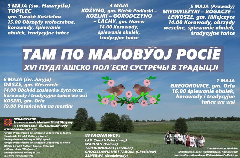 """XVI Podlasko-Poleskie Spotkania w Tradycji """"Tam Po Majowuoj Rosi"""""""