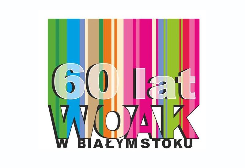 Wojewódzki Ośrodek Kultury w Białymstoku