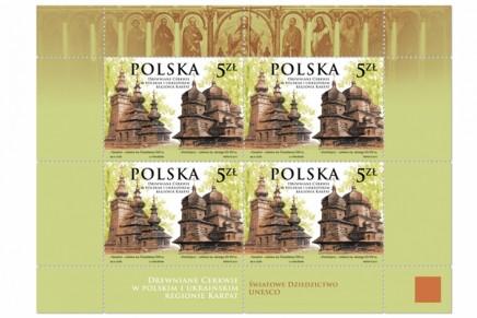 Karpackie cerkwie na znaczku pocztowym