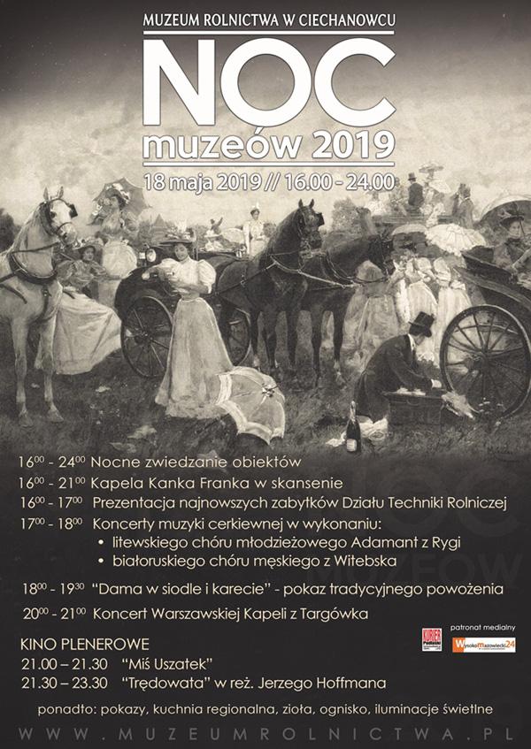 Noc Muzeów – Muzeum Rolnictwa w Ciechanowcu