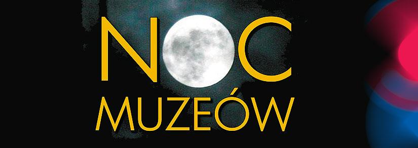 Noc Muzeów w Muzeum Etnograficznym we Włocławku