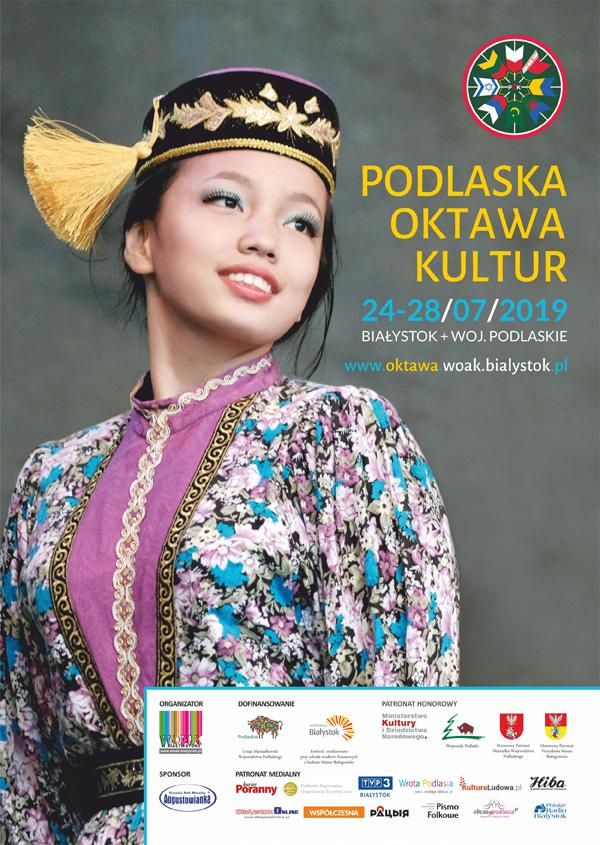 """XII Międzynarodowy Festiwal """"Podlaska Oktawa Kultur"""""""