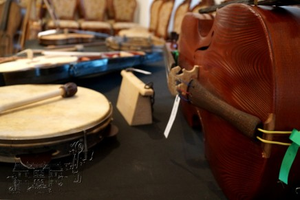 Warsztat, materia, dźwięk. Wystawa V Ogólnopolskiego Konkursu na Budowę Ludowych  Instrumentów Muzycznych